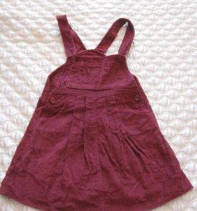Детскую одежду(новая)