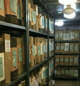 Помощник в архив