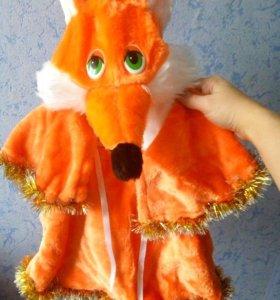 Костюм лисички