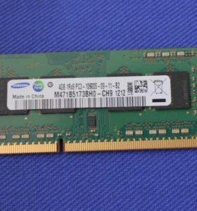 Продам оперативную память на ноутбук