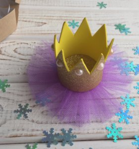Корона для маленьких принцесс