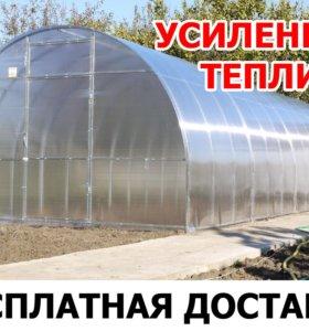Теплица Ахтырская