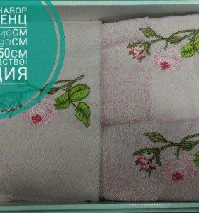 Продам новый набор полотенец