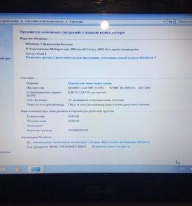 Продам ноутбук ASUS NF53