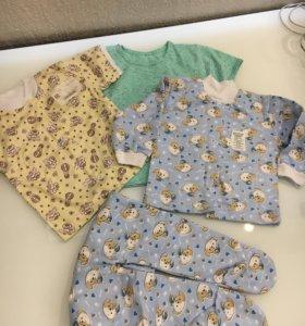 Детская одежда 3-6 месяцев