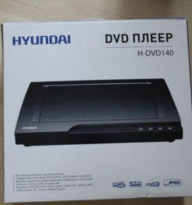 DVD плеер HYNDAI H-DVD 140
