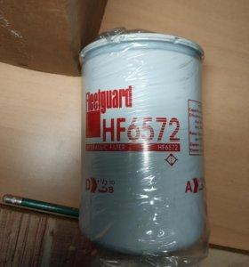 Фильтр масляный Fleetguard HF6572