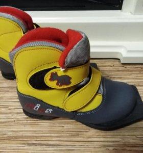 "Лыжные ботинки ""Kids team"""