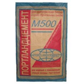 Цемент М500 с доставкой от производителя