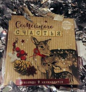 Подарочный шоколад на Новый Год!