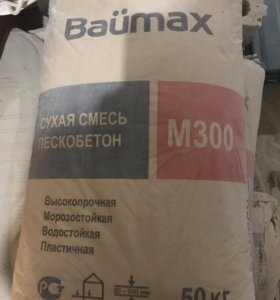 Пескобетон м 300 Baumax 50 кг