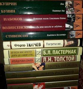 Книги. Названия на фото