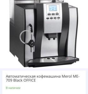 Merol ME-709 Black OFFICE