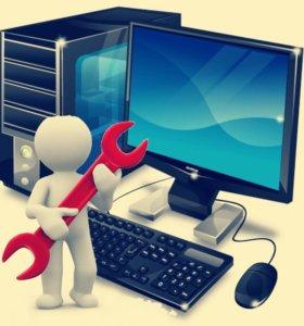 Сборка, Ремонт и Техническое обслуживание компьюте