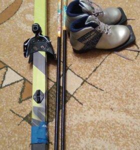Лыжи 130 см, палки, ботинки 31р.
