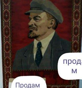 Продам ковер с изображением В,И,Ленина.