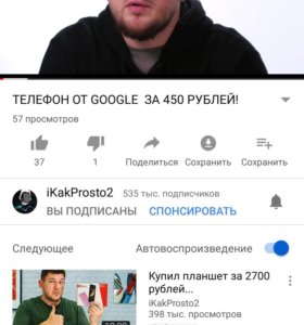 ТОП ПК НА 2019