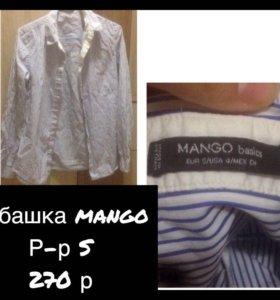 Рубашка торг