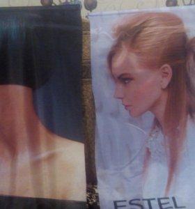 Плакаты для парикмахерской