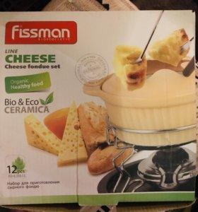 Набор для приготовления сырного фондю