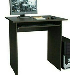 Стол письменный. Новый