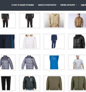 Мужская спортивная одежда Адидас - Оригинал