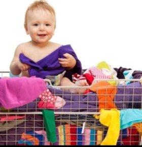 Детские вещи в дар