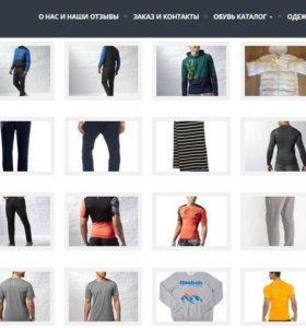 Мужская спортивная одежда Рибок - Оригинал
