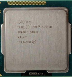 Игровой i5 - аналог I5-7400. Материнка есть.
