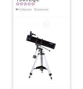 Продаю телескоп 🔭 Sky-Watcher BK 1309EQ2