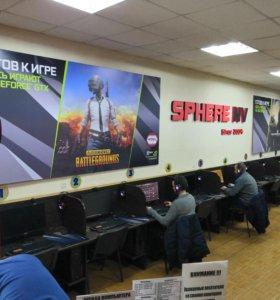 Администратор кассир в интернет кафе