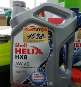 Масло моторное SHELL Helix HX8 Synthetic 5W-40 4л