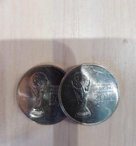 25 рублей Чемпионат мира по футболу