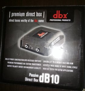 Директ бокс DBX-10