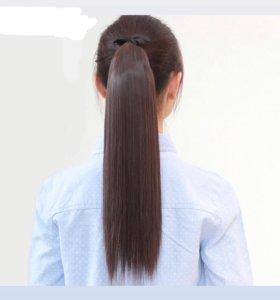 Хвост волосы на заколке