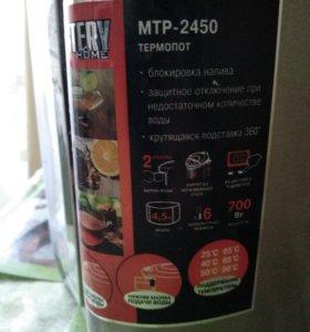 Термопот MYSTERY MTP-2450