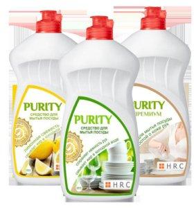 Средство для мытья посуды Purity