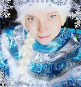 Снегурочка-аниматор
