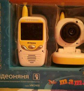 Видеоняня Maman vm 2400