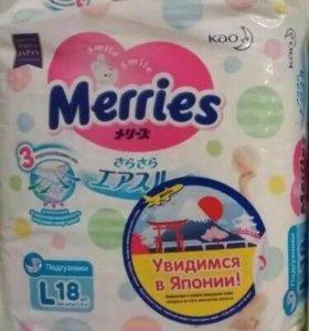 Подгузники Merries L 9-14кг