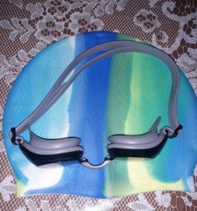 Шапочка и очки для плавания