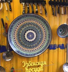 Узбекская посуда Ляганы Чайники Пиалы/Косы и др..)
