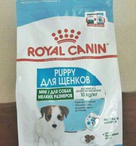 Корма Royal Canin по низким ценам