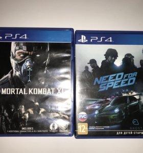 Игры на PS 4 MK XL и NFS