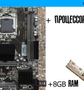 Комплект s1366 4/8 cores + 2*4Gb Ram