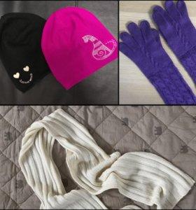 Шапка, перчатки , снуд