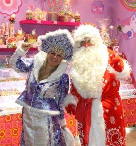 Дед Мороз и Снегурочка на дом * Аниматоры Спб