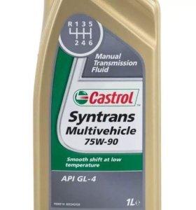 Castrol Syntrans Multivehicle 75w 90