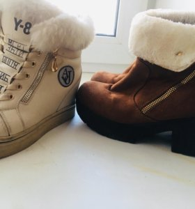 ОТДАМ зимние ботинки