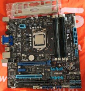 процессор+матерниская плата+оперативные плашки